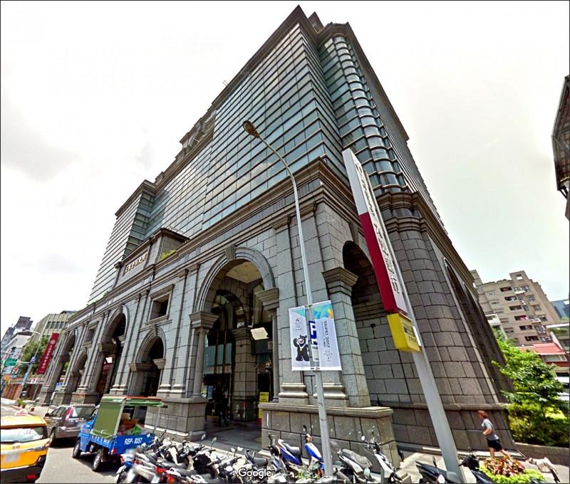泰安產險37.69億 標下長春金融大樓
