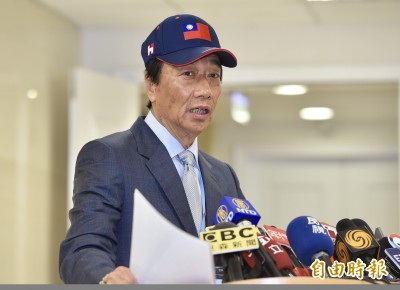 郭台銘:Cost down也是技術  要以此思維讓台灣資源有效運用