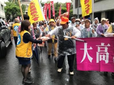 勞工大遊行抗議 勞動部妙招「奉茶」以對