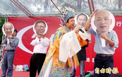 勞工大遊行 「媽祖」痛斥「韓國瑜」:一天到晚「練肖維」