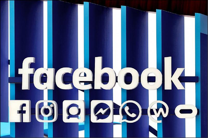 《國際現場》傳臉書同意設立隱私監督委員會
