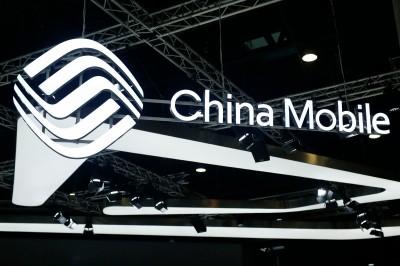 FCC以國家安全為由 否絕「中國移動」進入美市場