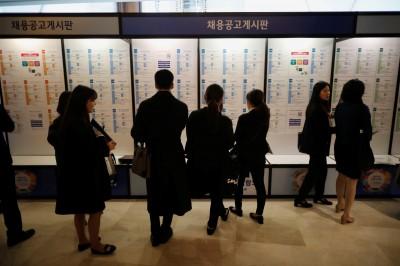 就業市場吃緊 南韓失業大學生開始赴海外工作