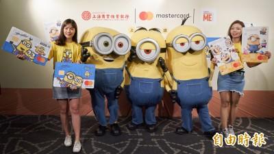 金融股王力求年輕化  上海銀信用卡找小小兵助陣