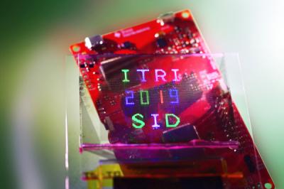 《科技與創新》工研院籌組國家隊 布局Micro LED商機