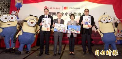 數位趨勢檔不住 上海商銀今年不再申請新分行