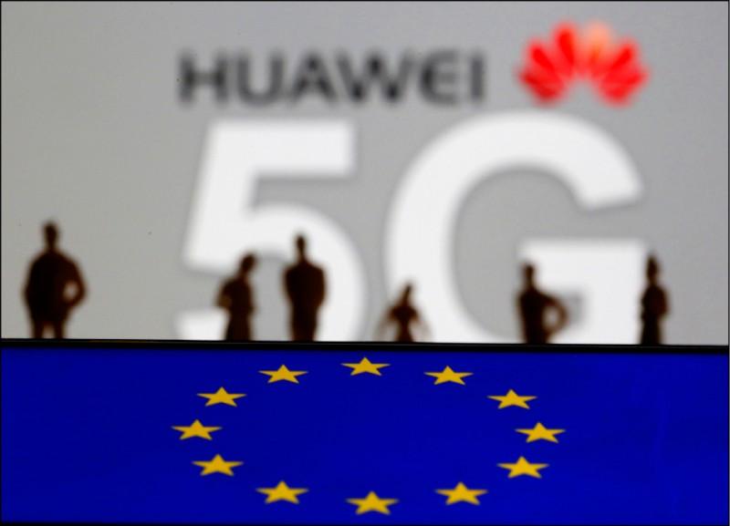 找華為建置5G 英前情報處長公開反對