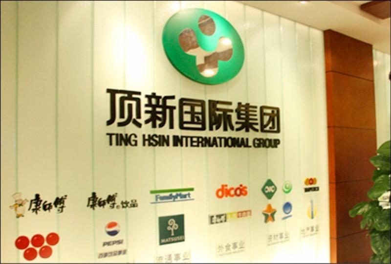 日本全家指控「暗槓」利益 頂新集團稱名譽被損害