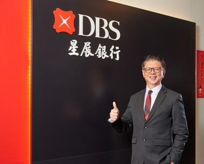 台灣首件「永續指數連結貸款」 星展銀、友達光電簽約