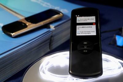 中企再爆3家黑名單!「中國Siri」股價重挫逾7%