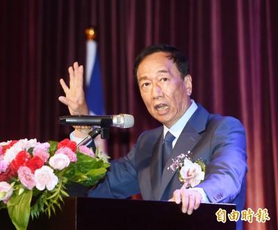 郭董拚總統不顧本業 身家1個月縮水266億元