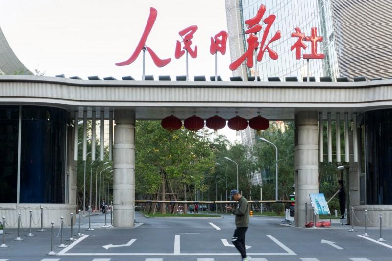 《人民日報》批美搞科技霸權 稱中國的壯大「不可阻擋」