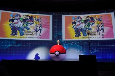 睡覺也能玩!寶可夢推出睡眠版手遊「Pokemon Sleep」