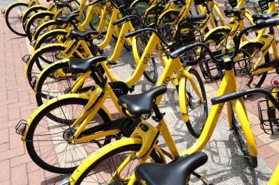 打擊共享單車亂象 北京故宮、王府井週邊亂停將罰款