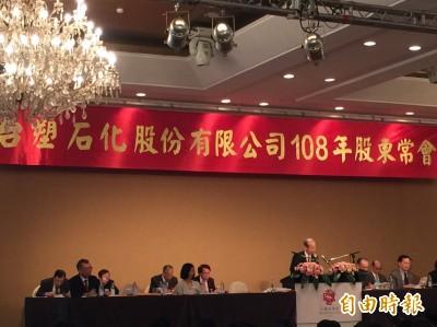 台塑化董座陳寶郎:近一季國際油價落在每桶63-68美元