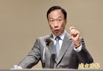 郭董憂金融海嘯  政經專家:鴻海是美中貿易戰最大受害者!
