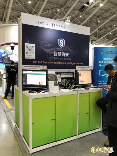 瞄準企業數位轉型商機  精誠花0.9億取得藍新資訊3成股權