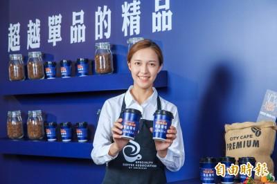 統一超商尬全家 喊出1000家門市要賣超越單品的精品咖啡