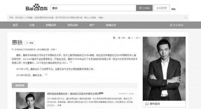 做空比特幣慘賠4.6億!中國比特易創辦人傳自殺身亡
