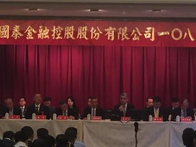 蔡宏圖:今年對每個國家及產業都是挑戰的1年
