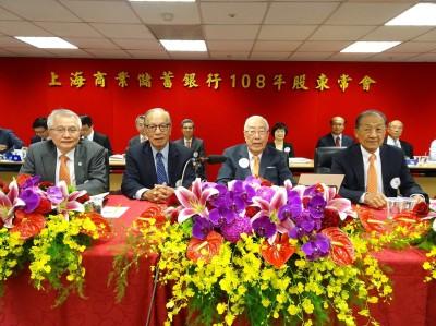 金融股股王上海銀 現金股利2元、殖利率逾3.5%