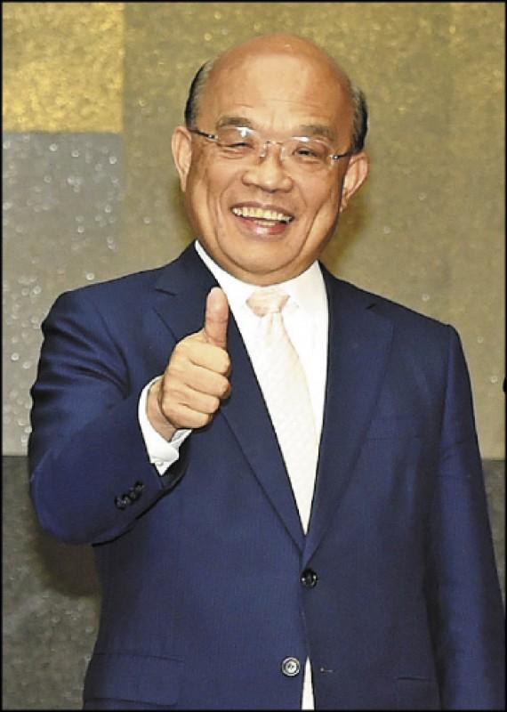 政院4年投入204億 打造台灣5G競爭力
