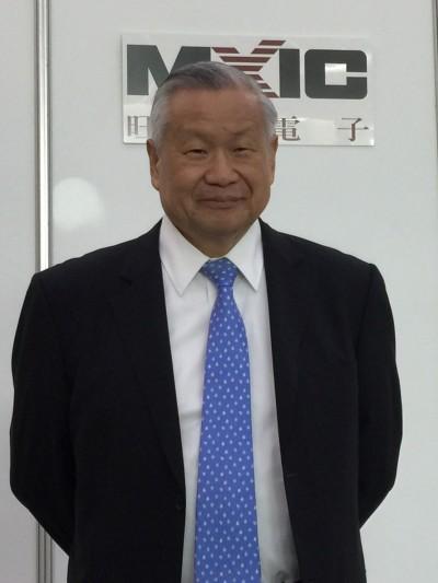 旺宏董座:中美貿易戰對MIT有利