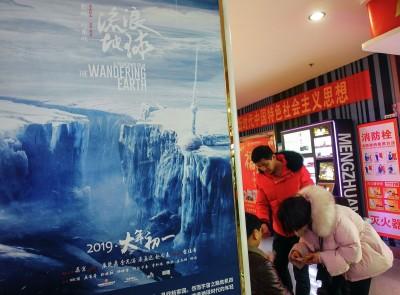 中國電影市場縮水 前5月票房和觀影人次雙雙減少