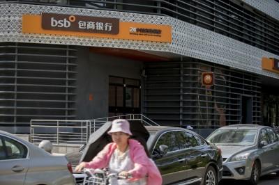 中國雷曼時刻逼近  彭博專欄:中國銀行業流動性危機尚未化解