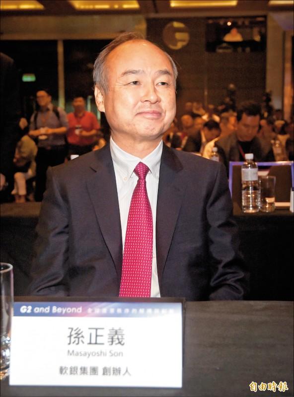 孫正義:安謀將加碼投資台灣