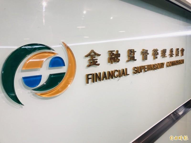國銀挺中小企業放款 金管會今年新增2大措施