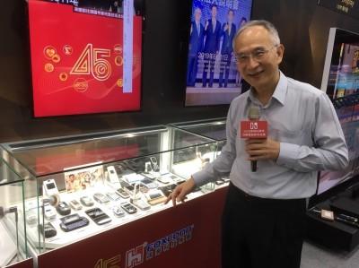 美要求5G設備不得中國製造 鴻海低調不回應