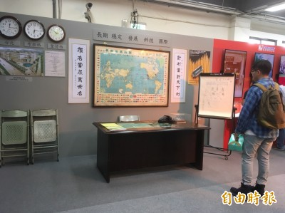 郭台銘創業場景 重現鴻海總部