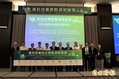 TSIA理事長劉德音:政府制訂能源政策  盼多與業界交流