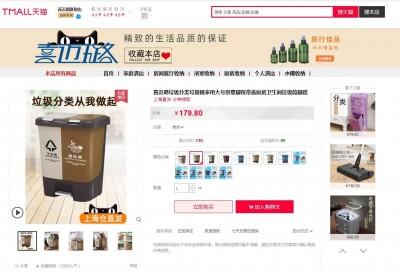 中國史上最嚴的垃圾分類時代來臨 這類「垃圾桶」賣翻天