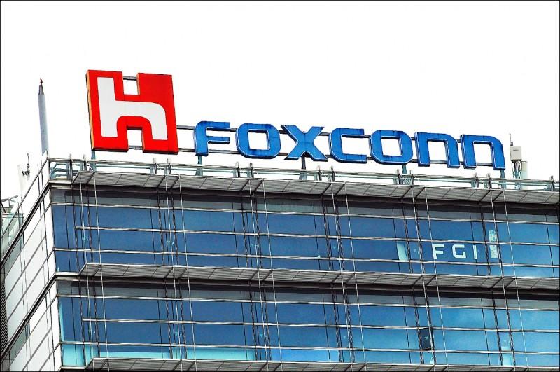 富士康砸12.4億 越南建螢幕組裝廠