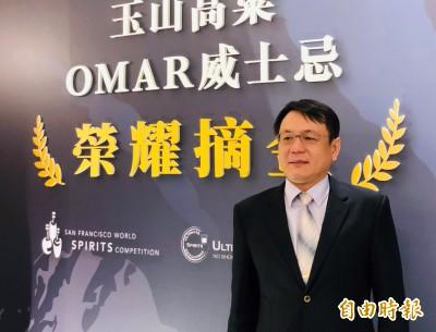 相挺台灣農業 台酒公司收購21萬公斤國產葡萄