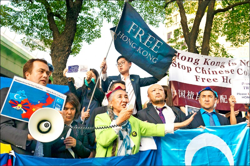 大阪G20》維、藏、港人聚集大阪 控訴北京迫害人權