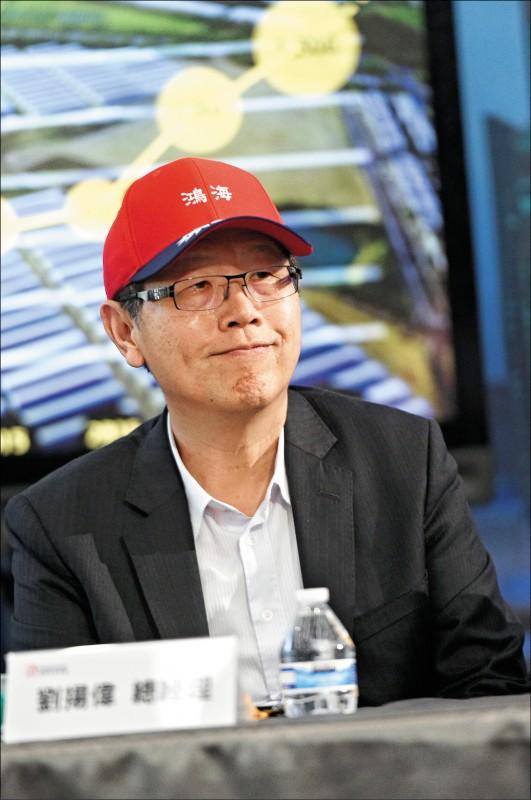 〈財經週報-G20後 美中續角力〉 鴻海董事劉揚偉︰轉單效應營收微增