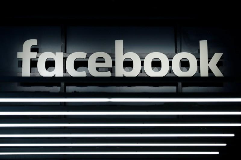 涉謊報用戶檢舉數 Facebook遭德國裁罰7000萬