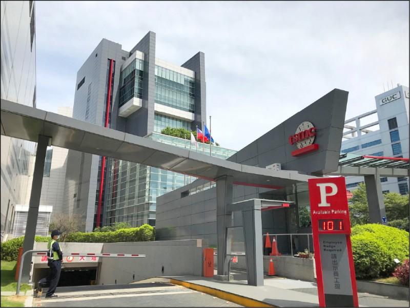 台灣金雞母 積體電路出口占比28.6