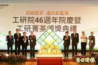 AIT處長:台灣是值得信賴的夥伴 智財權與營業秘密都可獲保護