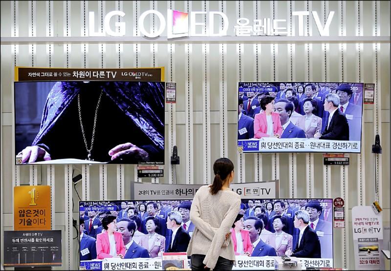 東北亞掀貿易戰 韓網民抵制日貨