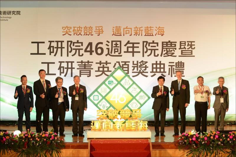 保護智財、資安 AIT讚台灣值得信賴