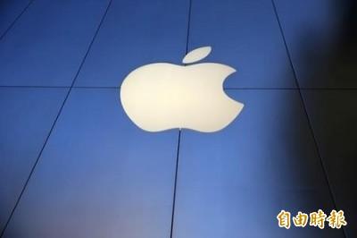 蘋果前景打問號 喊賣券商增至22年最高