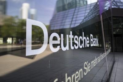 大裁員1.8萬人!德意志銀行宣佈重組業務計劃
