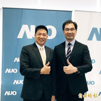 友達總座蔡國新:顯示器產業結合AI、2030年產值邁向2兆