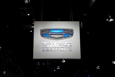 中國吉利汽車發佈獲利預警 大砍上半年淨利40%