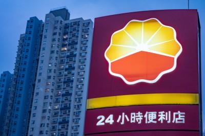 市值破兆後暴跌...投行看好這家中國國企一年漲逾40%