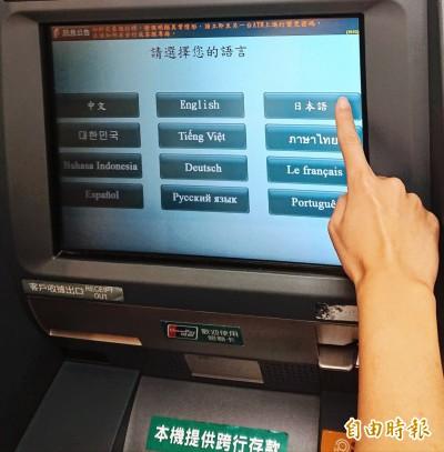 中信銀行全台5700台ATM 以12國外語搶外籍觀光客商機